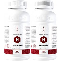 PROCARDIOL - NEW - 2 SZTUKI